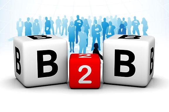 ¿Qué es B2B?